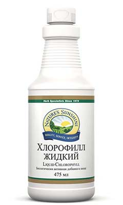 Хлорофилл жидкий, купить БАД НСП в Москве, СПб, цена, инструкция по применению, польза, отзывы