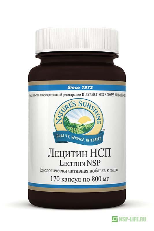 БАД лецитин в капсулах инструкция по применению НСП. Цена. Купить в Москве, СПб